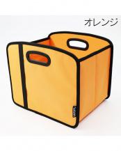 オレンジ 折りたたみストレージボックス tatam 15L