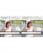 ビタミン水蒸気スティック (2本セット)アップルミント&アールグレイミントティー(電子タバコではありません)○4589810433124