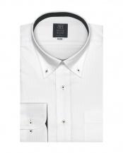 ホワイト系●ワイシャツ 長袖 形態安定 ボタンダウン 麻混 白×ストライプ織柄 袖の長い・大きいサイズ○BM018200CP13B3A
