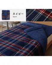 NV●Jullyadams TripleWarm毛布掛ふとん Thinsulate入り シングルロング○70-730011AZ15