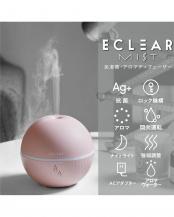 ピンク●「抗菌加湿器」 エクリアミスト○HCE-HU1902APN