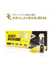 ビューティマッチ48000○beautymatch_stock