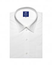 ホワイト系●形態安定ノーアイロン レギュラーカラー 白無地ベーシック 半袖ビジネスワイシャツ○BM01X900CP45R1S