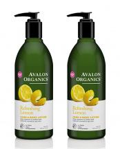 ハンド&ボディローション  レモン 2本セット○AV35205×2