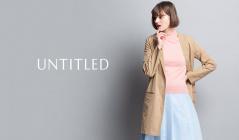 UNTITLED(アンタイトル)のセールをチェック