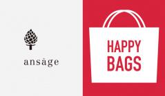 HAPPY BAG:ANSAGE(アンサージュ)のセールをチェック