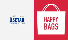 ISETAN_HAPPY BAGのセールをチェック