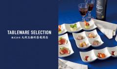 丸利玉樹利喜蔵商店 tableware selection(ミヤオ)のセールをチェック
