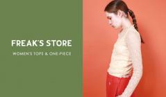 FREAK'S STORE WOMEN'S TOPS & ONE-PIECE(フリークス ストア)のセールをチェック