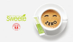 SWEETE-天然素材のオーガニック甘味料-のセールをチェック