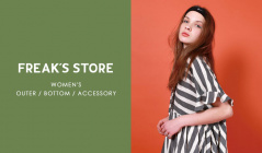 FREAK'S STORE WOMEN'S OUTER & BOTTOM & ACCESSORY(フリークス ストア)のセールをチェック