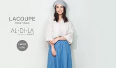 LACOUPE/ALDILA -LARGE SIZE-(ラクープ)のセールをチェック