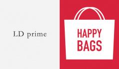 HAPPY BAG_LD PRIMEのセールをチェック