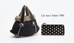 LES SACS ADAM 1980(ルサックアダム)のセールをチェック