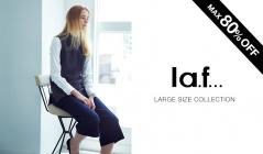 LA.F...LARGE SIZE COLLECTION(ラ・エフ)のセールをチェック