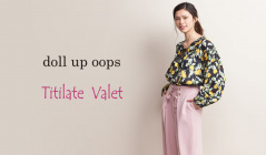 DOLL UP OOPS/TITILATE VALETEのセールをチェック