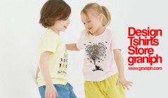 DESIGN TSHIRT STORE GRANIPH KIDS T-SHIRT, OUTER, & MORE(グラニフ)のセールをチェック