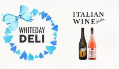 イタリアンワインセレクションのセールをチェック