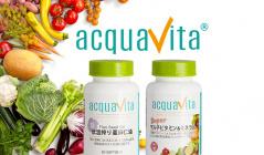 ACQUAVITA/VITALCARES(アクアヴィータ)のセールをチェック