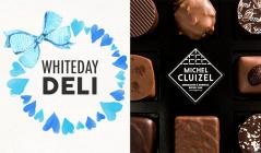 PREMIUM CHOCOLATE -MICHEL CLUIZEL&HERITAGE-のセールをチェック