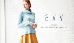 a.v.v Women -OUTER & BOTTOMS & ONE PIECE -(アーヴェヴェ)のセールをチェック