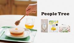 もらって嬉しい フェアトレードフード PEOPLE TREE FOOD(ピープルツリー)のセールをチェック