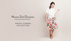 H2O SPRING SUMMER COLLECTIONのセールをチェック