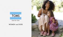 TOMS WOMEN and KIDS(トムス)のセールをチェック