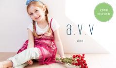 a.v.v KIDS_2018_SPRING(アーヴェヴェ)のセールをチェック