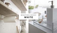 MONOTONE & WOODY -WHITE-のセールをチェック