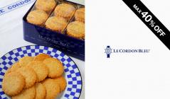 サクサク食感が癖になる ル・コルドンブルーの薄焼きガレット(ル・コルドン・ブルー)のセールをチェック