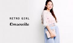 M'S EXCITE / RETRO GIRL(エムズエキサイト)のセールをチェック