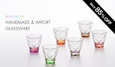 食卓に彩りを HANDMADE & IMPORT GLASSWAREのセールをチェック