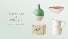 TABLEWARE & INTERIOR BY RICE &moreのセールをチェック