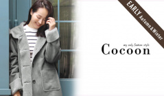 COCOON_EARLY AUTUMN & WINTER(コクーン)のセールをチェック