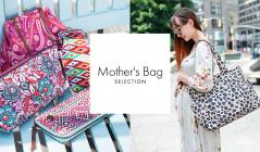 Mother's Bag SELECTIONのセールをチェック
