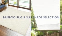 BAMBOO RUG & SUN SHADE SELECTIONのセールをチェック