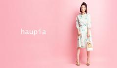 HAUPIA(ハウピア)のセールをチェック