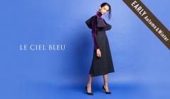 LE CIEL BLEU_EARLY AUTUMN&WINTER_APPAREL(ルシェルブルー)のセールをチェック