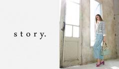 STORY.(ストーリー)のセールをチェック