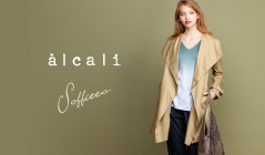 ALCALI/SOFFITTO(アルカリ)のセールをチェック