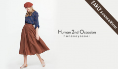 H2O EARLY AUTUMN COLLECTIONのセールをチェック