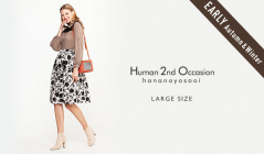 H2O EARLY AUTUMN COLLECTION -LARGE SIZE-のセールをチェック