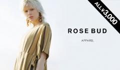 ROSE BUD -ALL3000YEN SALE-(ローズ バッド)のセールをチェック