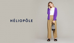 HELIOPOLE(エリオポール)のセールをチェック