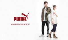 PUMA APPAREL&SHOESのセールをチェック