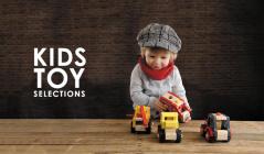 KIDS TOY SELECTIONSのセールをチェック