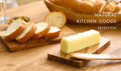NATURAL KITCHEN GOODS SELECTIONのセールをチェック