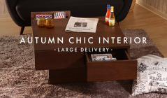 AUTUMN CHIC INTERIOR - LARGE DELIVERY-のセールをチェック