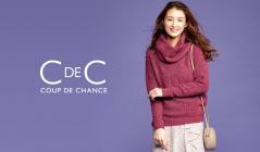 COUP DE CHANCE(クー ド シャン)のセールをチェック
